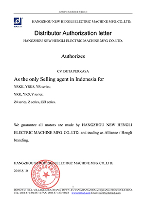 Hangzhou New Hengli Distributor Authorization letter